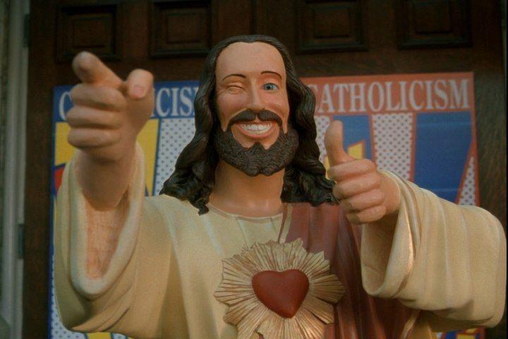 Иисус как пример трансформационного лидера