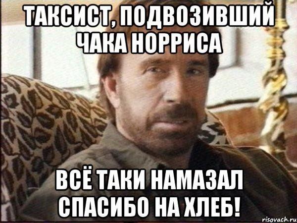 забавные цитаты про спорт от Чака Бориса
