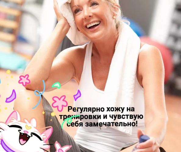 Фитнес после 40 лет помогает поддерживать оптимальное состояние организма