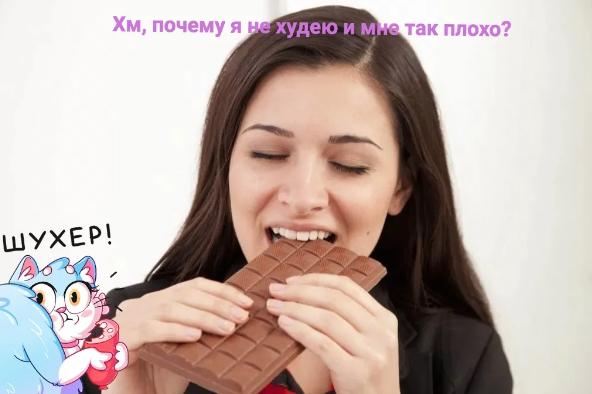 как ускорить метаболизм, если так нравится есть сладости