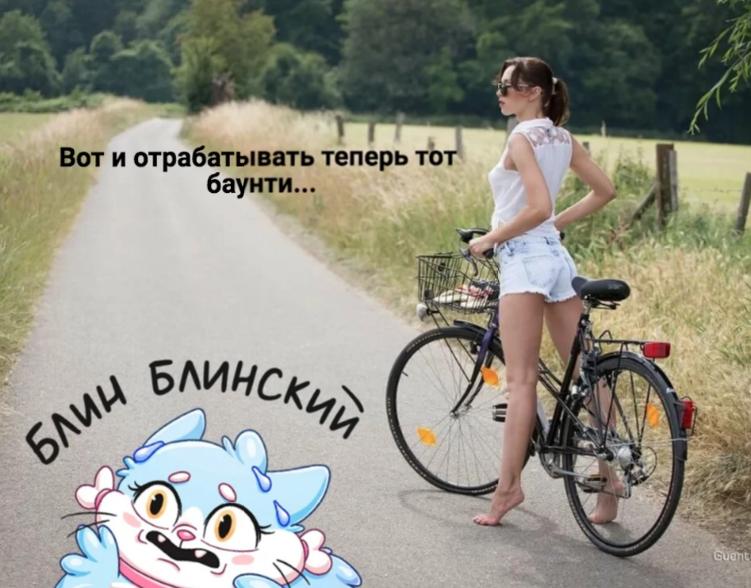 Быстро сжечь калории можно с помощью велосипеда