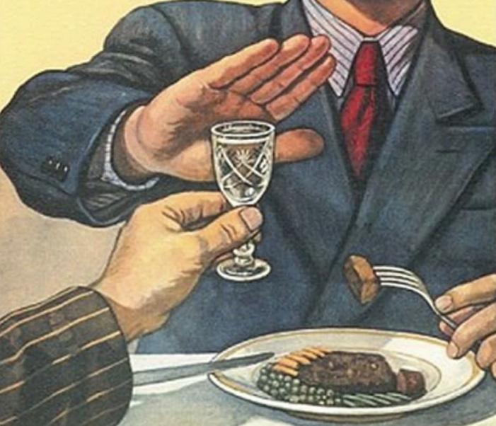 алкоголь мешаем похудеть