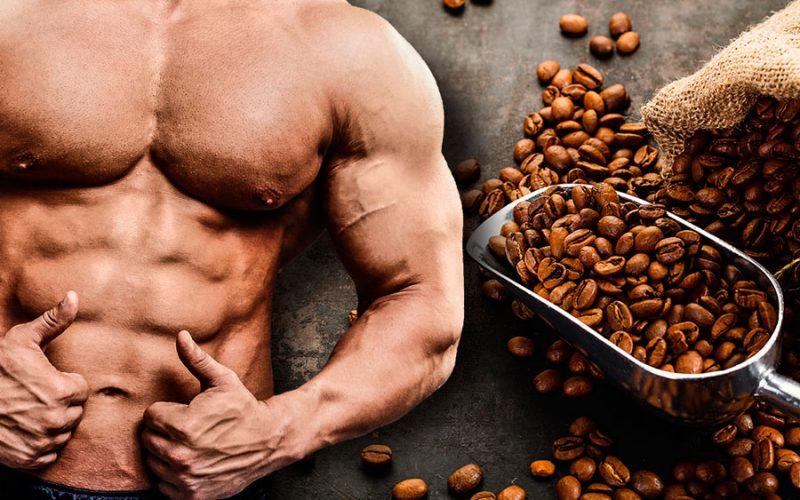 Как кофе действует при разных нагрузках? Кофе и тренировки.